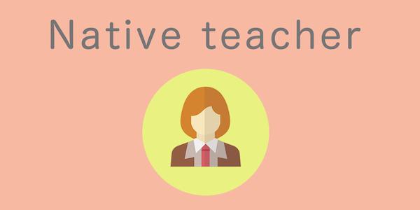 ネイティブ講師のいるおすすめオンライン英会話