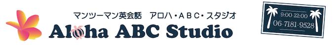 alohaabcstudio