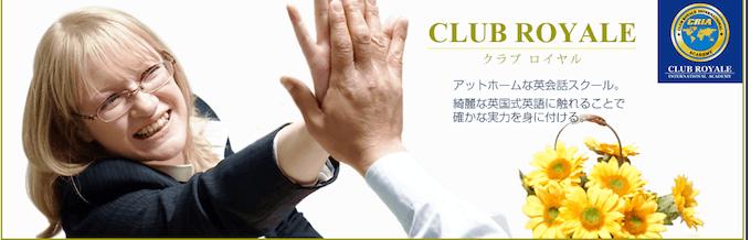 clubroyale