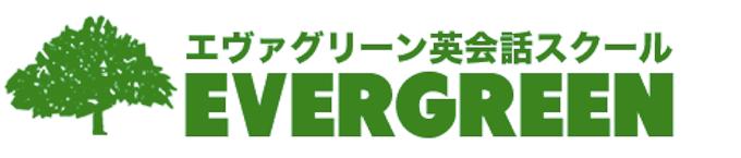 evagreen