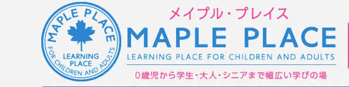 maple english
