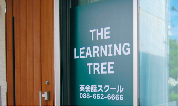 thelearningtree