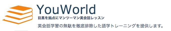 youworld