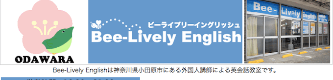 Bee-Lively English