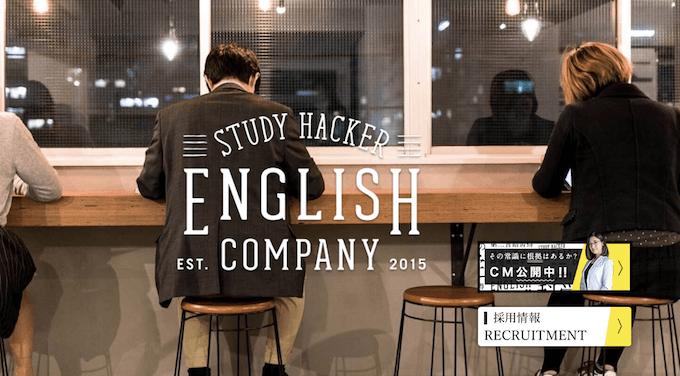 englishcompany