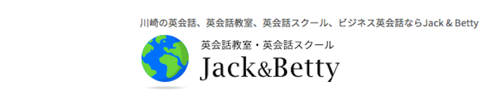 jack & betty